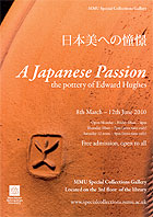 A Japanese Passion poster